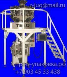 Фасовочно-упаковочная линия для фасовки сыпучих продуктов сер 055 с мультиголовочным дозатором
