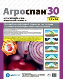 Полипропиленовый нетканый материал АГРОСПАН 30.