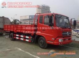 Бортовой грузовик DongFeng DFL1080 г/п 4.0 тонны