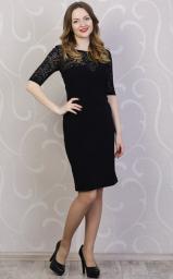 Платье С-168