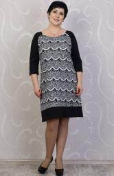 Платье С-172