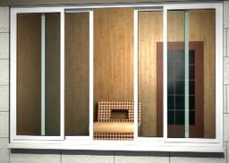 Двухстворчатое окно раздвижное