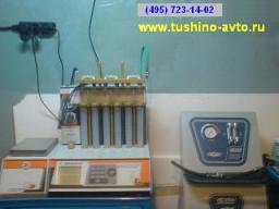 Диагностика, замена, промывка, ультразвуковая очистка, форсунок, инжектора, гур, АКПП в Тушино-Авто