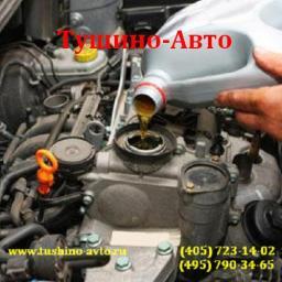 Промывка замена масла в двигателе Тушино-Авто
