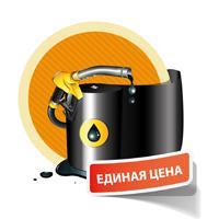 Техническая маслобензостойкая пластина МБС-С-30 500х500 (листовая)