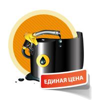 Техническая маслобензостойкая пластина МБС-С-40 500х500 (листовая)