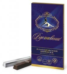 Бабаевский шоколад Вдохновение