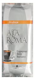 Кофе ALTAROMA в зерне