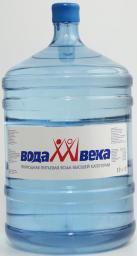 Вода 21 Века - высшей категории качества из артезианского источника