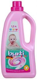 Средство жидкое Burti Baby для детского белья 1,5 л