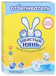 Отбеливатель Ушастый нянь для детского белья, 500 г