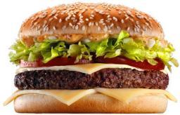 Булочка для гамбургера (под ключ*)