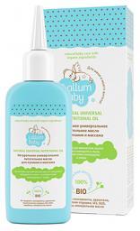 Масло Lallum Baby детское натуральное питательное для купания и массажа 100 мл