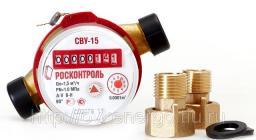 Счетчик воды Росконтроль СВУ-15А
