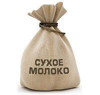 Сухое молоко (СОМ, СЦМ, Беларусь)