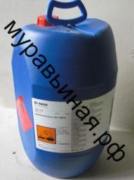 Муравьиная кислота, BASF