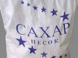 Сахар оптом в Санкт-Петербурге