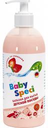 Бальзам для мытья детской посуды «Клубника со сливками» BABY SPECI