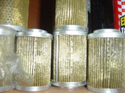 Фильтр (сетка) ГТР 1S04012