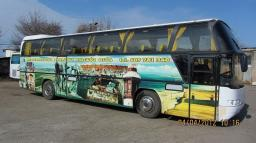 Аренда микроавтобусов, автобусов на 6, 20, 30, 50 мест.