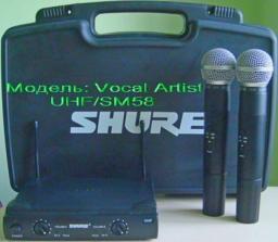 Микрофон SHURE SM58 V/A ( ut4)радиосистема 2 микрофона.КЕЙС.