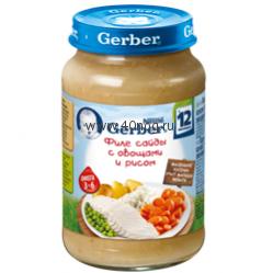 Пюре Гербер филе сайды с овощами и рисом с 1 года, 200 г