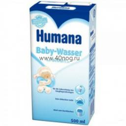 Детская питьевая вода Хумана с рождения, 0,5 л