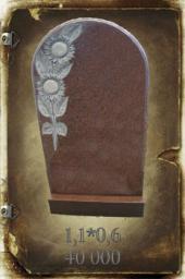 Стеллы надгробные
