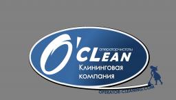 Клининг. Клининговая компания в Хабаровске!