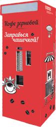 Вандалоустойчивый термобокс для торгового автомата Saeco
