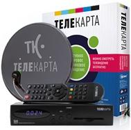 Комплект спутникого телевидения Телекарта