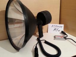 фара-искатель ксенон CLF-300ks-35w