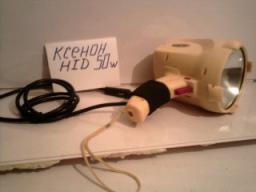 фара-искатель ксенон Kosmos-ks-50w
