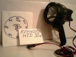 фара-искатель ксенон 2931-ks-50w