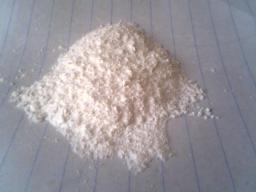 Гидроксид алюминия