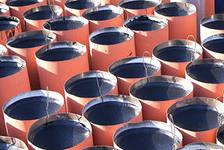 Битум нефтяной дорожный БНД 90/130 фасованный