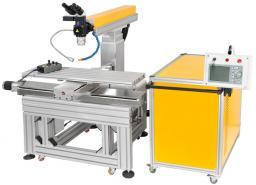 Установка для лазерной сварки и наплавки ЛАТ-С