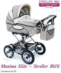 Коляска Stroller B&E Maxima Elite
