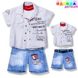 Большой выбор детской одежды турецкого производства