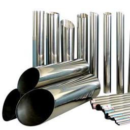 Трубка никелевая капиллярная НП2 0,65х0,1мм