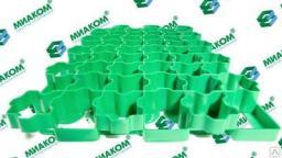 Газонная решетка ГЕО Газон Зеленая 50мм (усиленная), 4 модуля