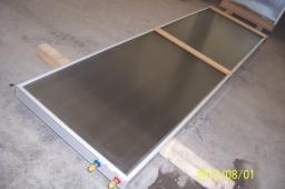 Солнечная установка для обогрева помещений и нагрева воды