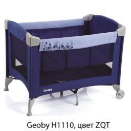 Кровать-манеж Geoby H1110