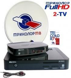 Триколор ТВ на два телевизора полный комплект Оренбург