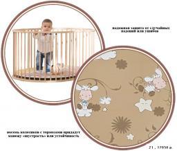 Манеж-кровать Geuther Baby-Parc (Гесер Бэйби Парк)