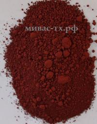 Пигмент красный MR-11 (Испания)