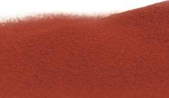 Пигмент красный MR-25