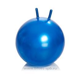 Мячи гимнастические с рожками в комплекте с ручным насосом