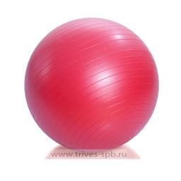 Мячи гимнастические для фитнеса с системой