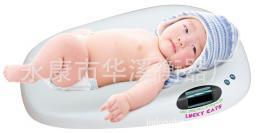 Цифровые электронные весы для ребенка
